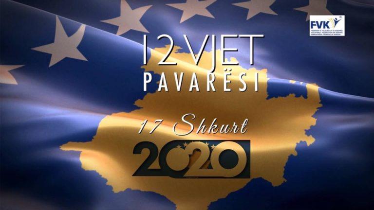 FVK ju uron 12 vjetorin e pavarësisë së Kosovës