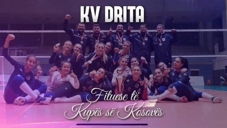 KV Drita🏆  Fituese të Kupës së Republikës 2020